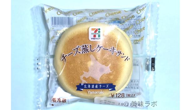 セブンイレブン「チーズ蒸しケーキサンド」袋